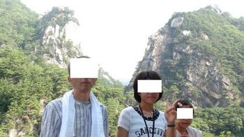 ○昇仙峡1.JPG