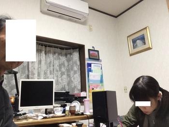 前日の相談.JPG