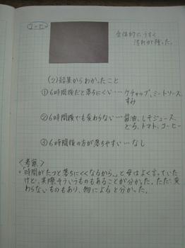 IMG_0347.JPG